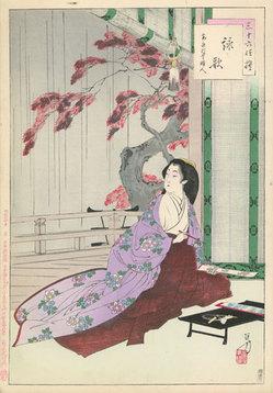 """Calligrapher"" by Toshikata Mizuno, 1891"